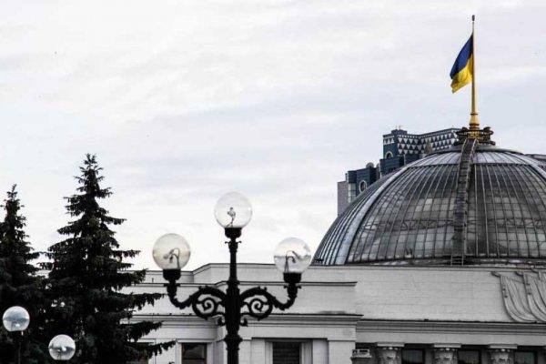 Экс-президенты Украины предл…