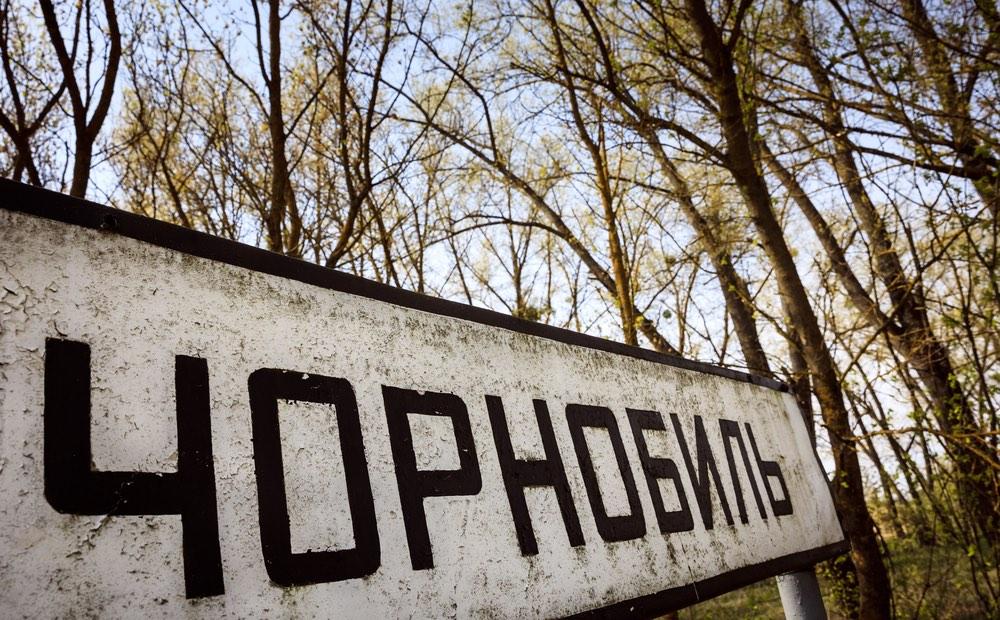 Киев снова поджёг Чернобыль или как сорвать куш с катастрофы?