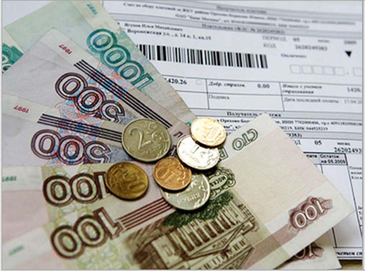 В России предложили внести изменения в систему установки тарифов ЖКХ