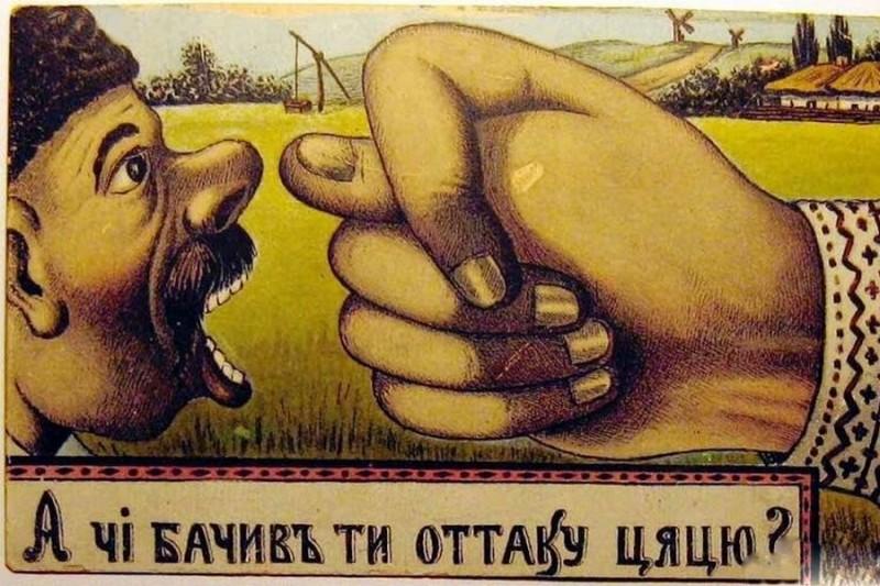 Украина выдвигает России территориальные претензии. И не только на словах!
