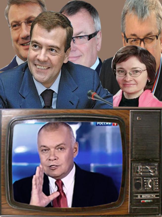 """Телевизор, прощай. Что показали """"антикоррупционные"""" протесты Навального"""