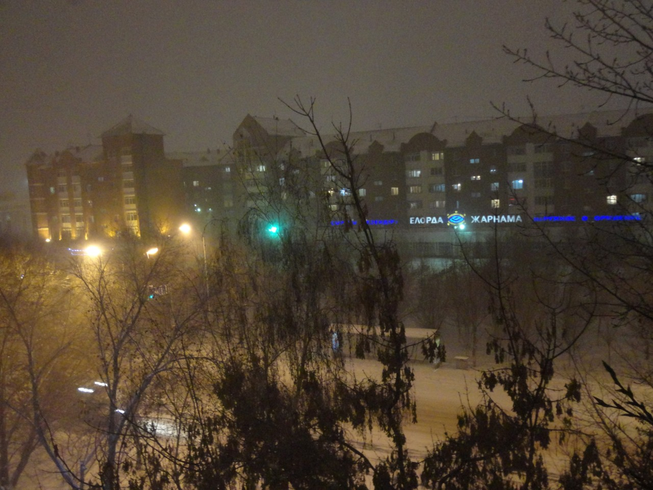 Зимы снежинчатые дали