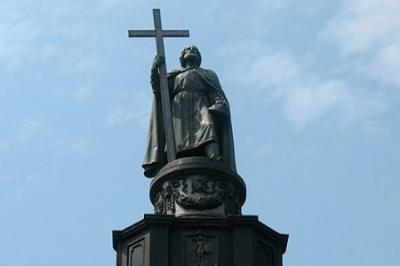 Иконы украинского нацизма проиграли в общенародном рейтинге князю Владимиру