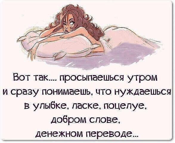 Улыбнемся перед сном)))