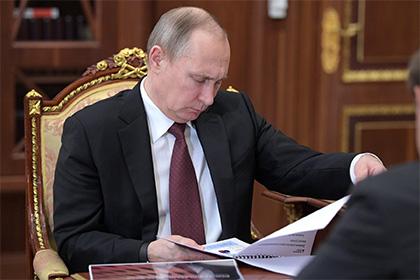 Путин указал на попытки «определенных сил» подорвать легитимность Трампа