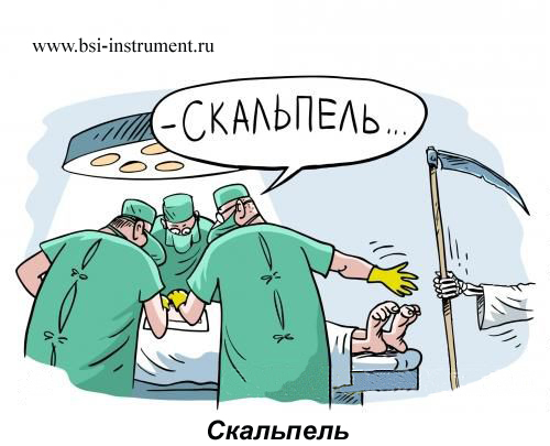 Чем главнее врач...