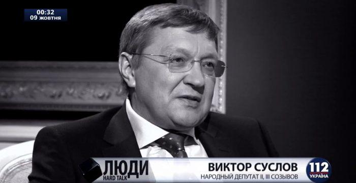 Прогноз по Украине: ставка проиграна… Все трещит по швам?