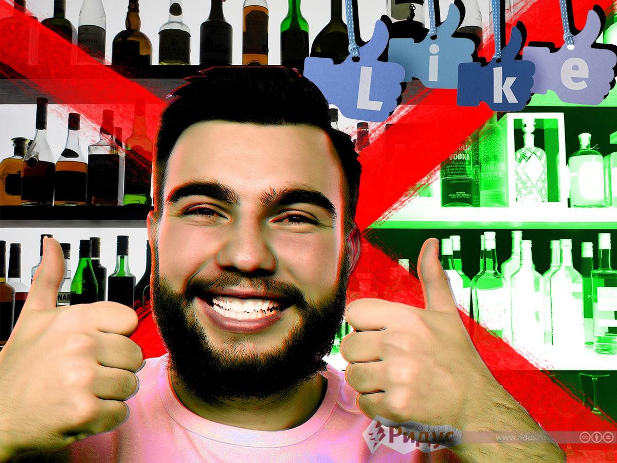 Названы 12 преимуществ отказа от алкоголя
