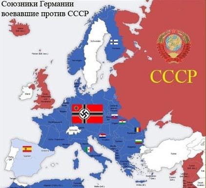 """Убойное видео, которое стоит просмотра! """"Вся порабощённая, послушная Гитлеру Европа"""" против России во Второй Мировой войне..."""""""