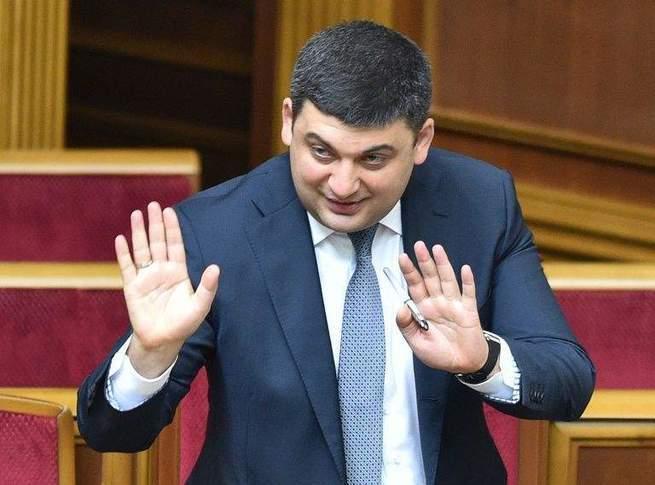 А Украина то оказывается…