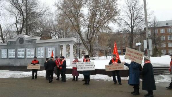 В Москве провалился митинг К…