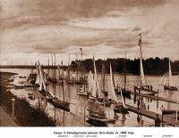 Яхт-клубы в Российской империи