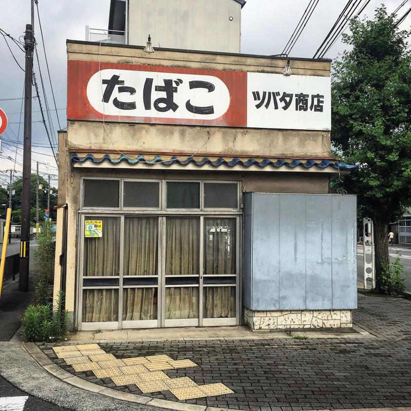 Закрытый табачный киоск архитектура, дома, здания, киото, маленькие здания, местный колорит, фото, япония