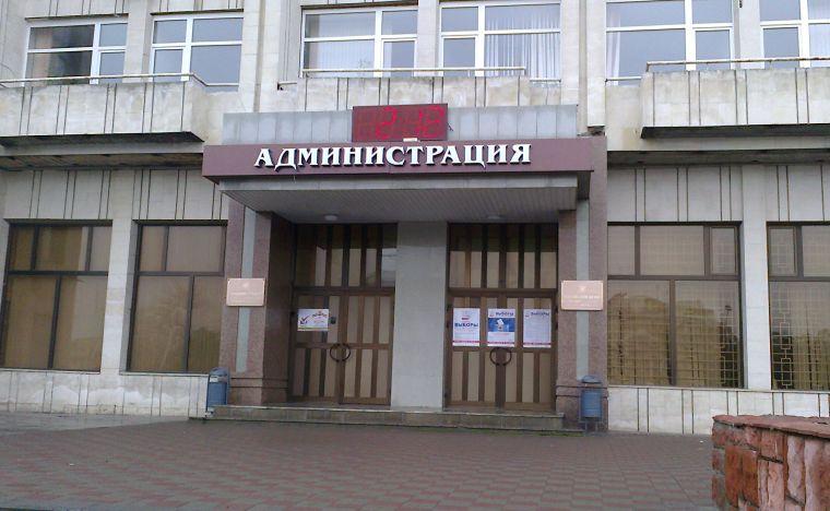 Администрация липецкой области официальный портал