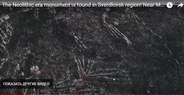 Ученые объяснили появление «геоглифов» у перевала Дятлова