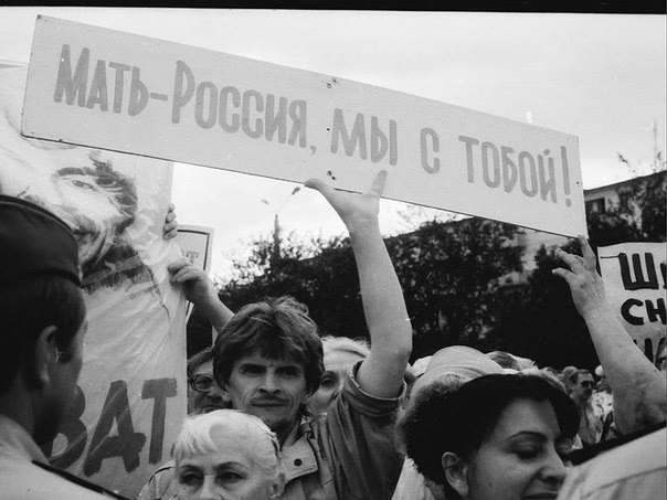 Как в 2004 году методолог Переслегин предсказал распад Украины