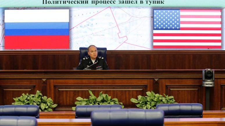 Эксперт: Москва махнула руко…