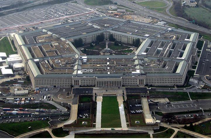 7 главных тайн Пентагона...