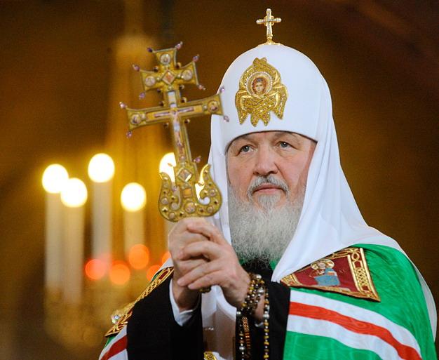 1 февраля – День интронизации Святейшего Патриарха Московского и всея Руси Кирилла.