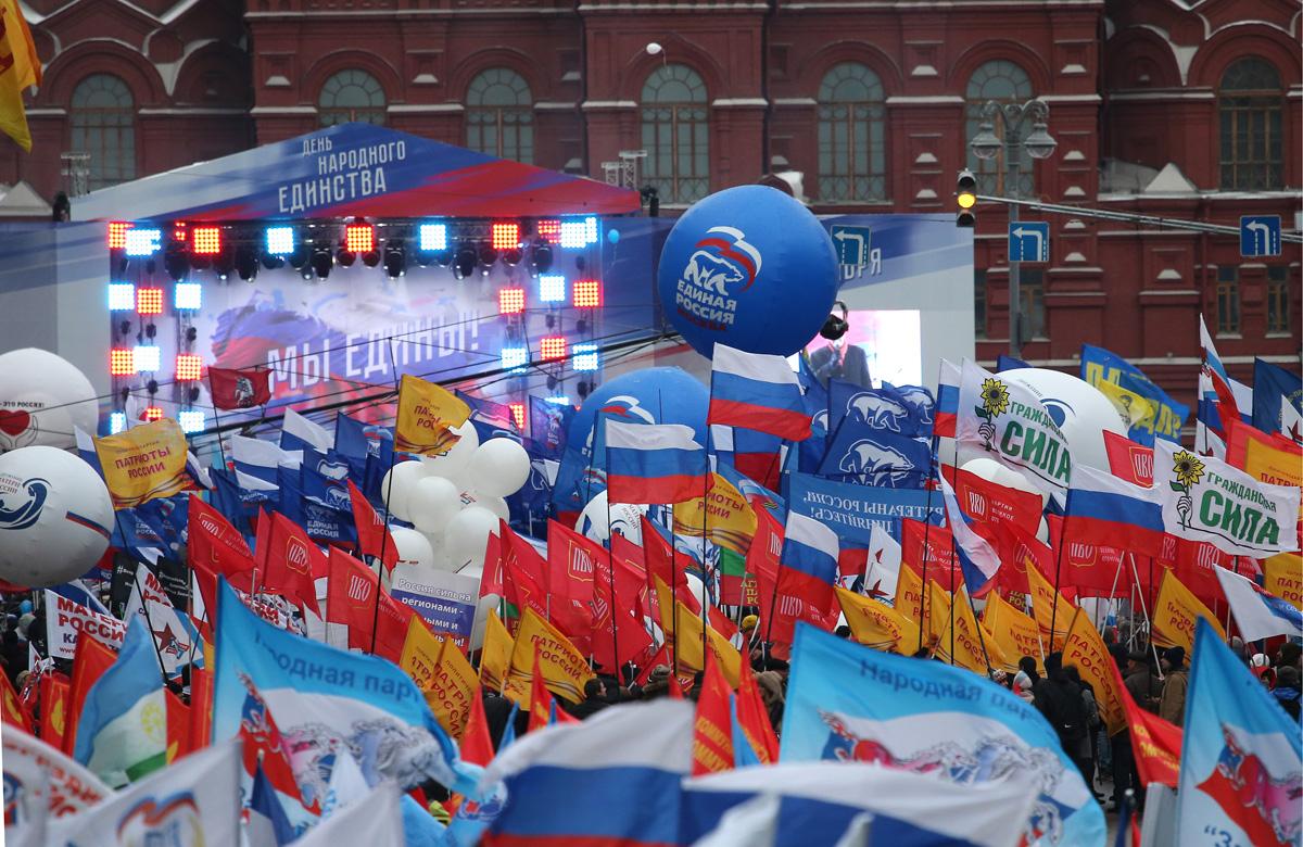 Истинное отношение россиян ко Дню народного единства