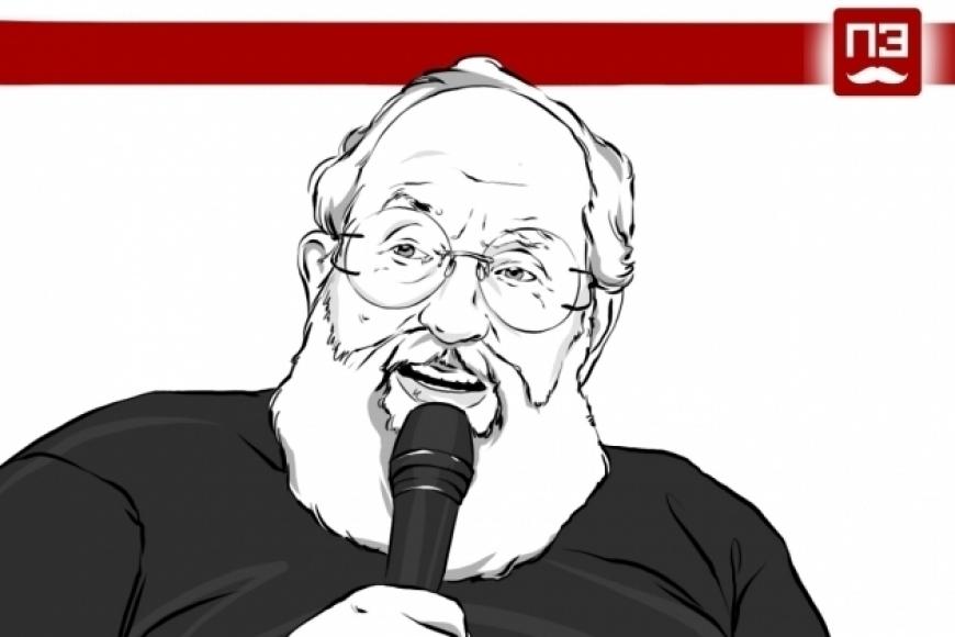 Вассерман: «Какой я редкий был дурак»