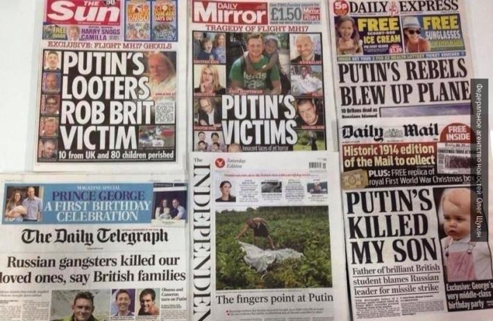 Разочарование века: почему Трамп не оправдал ожиданий Путина