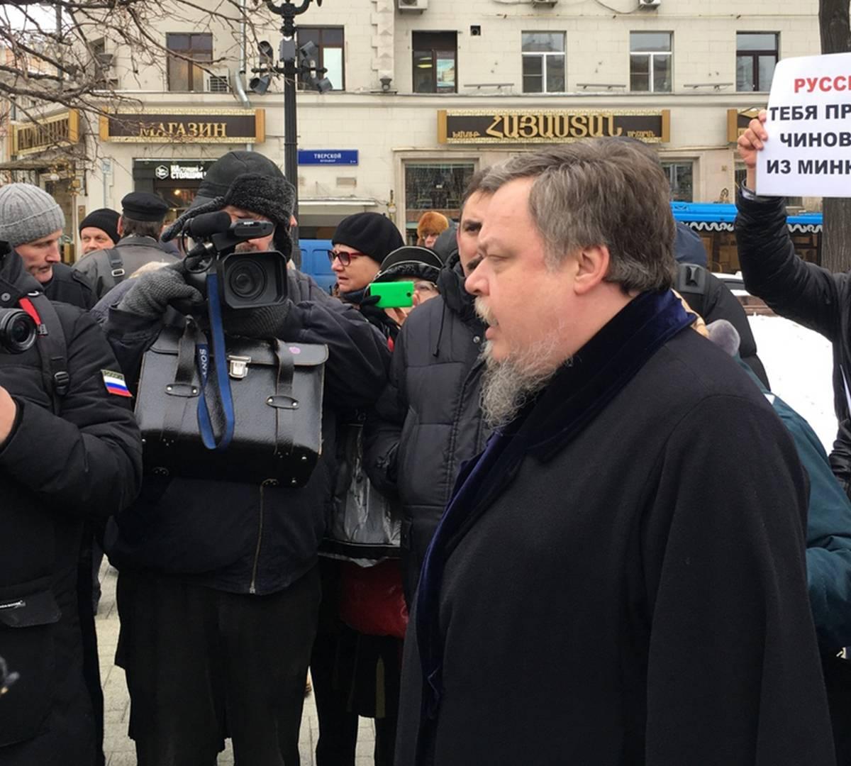 «Преступление против русског…