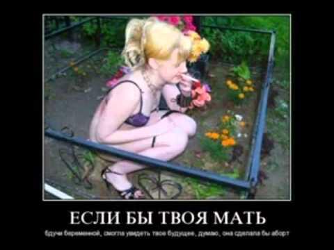 USSR и Russia запрещенный клип на всех телеканалах