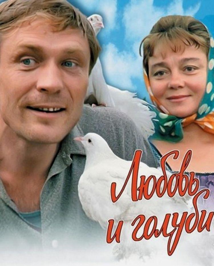 """loveandpigeons00 """"Любовь и голуби"""": детали, факты и редкие кадры из фильма"""