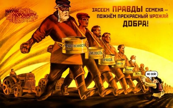 tehnologia troyansky kon 2 Что общего у российских телешоу и западных НКО?