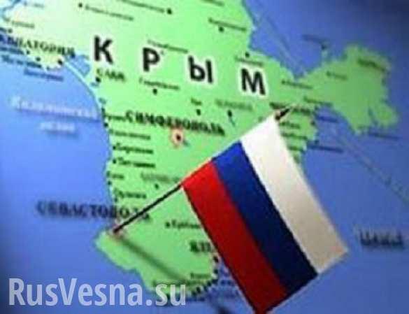 Крым движется в Россию