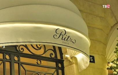 Полиция Парижа нашла все похищенные из Ritz драгоценности
