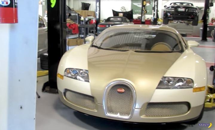 Купил Bugatti Veyron за последние деньги.