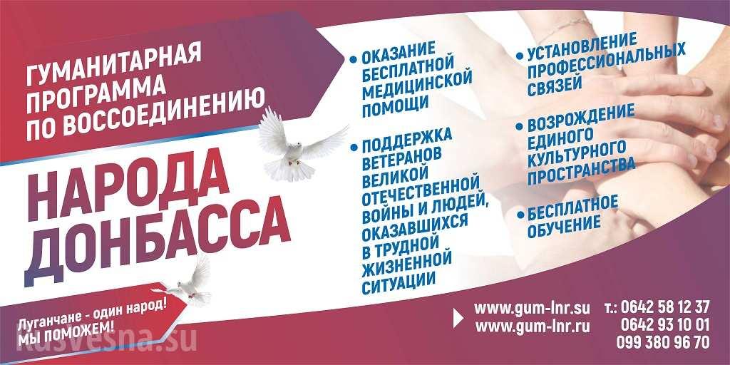 Опасения Геращенко оправдываются: к программе воссоединения народов Донбасса подключаются Харьков и Днепропетровск