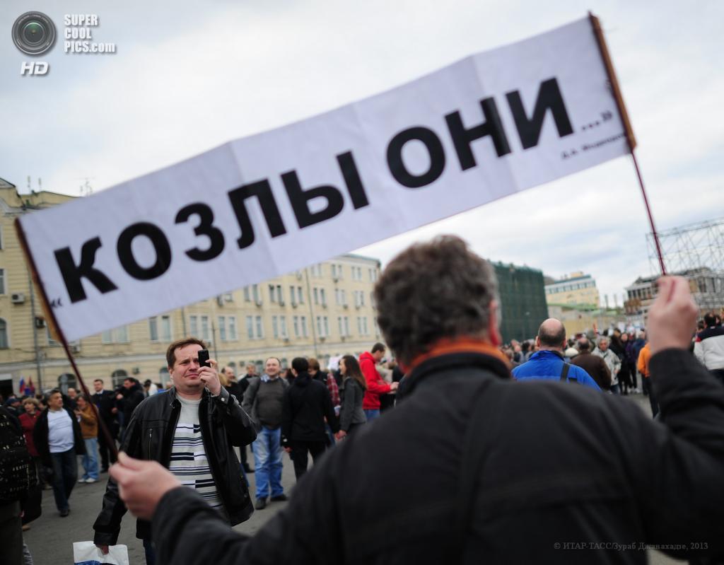 Лавров рассказал об участии переодетых американских дипломатов в российских митингах