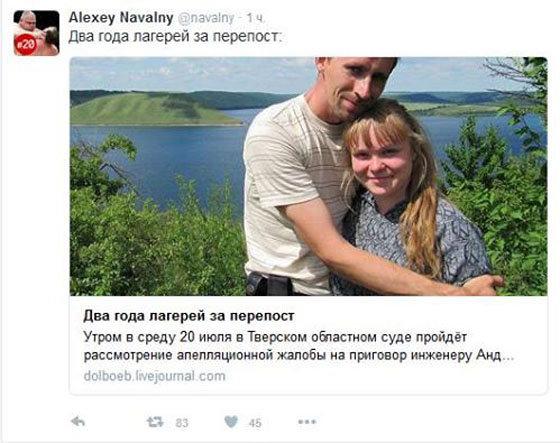 Кого защищают Ходорковский и Навальный с либералами