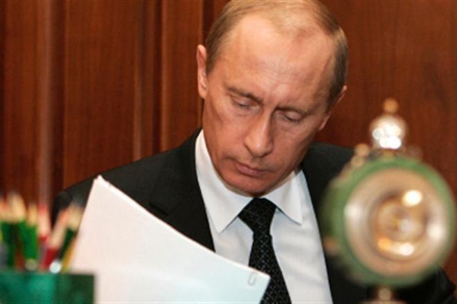 Открытое письмо Путину о таи…