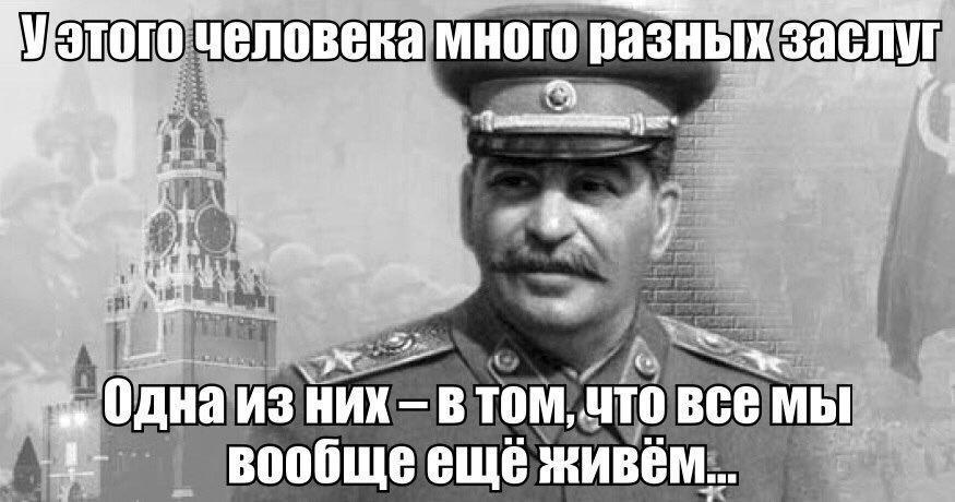 """Священник о Сталине. """"Перед жестокостью демократии бледнеет всякий деспотизм."""""""