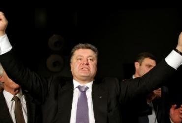Порошенко отрекламировал новый символ Украины