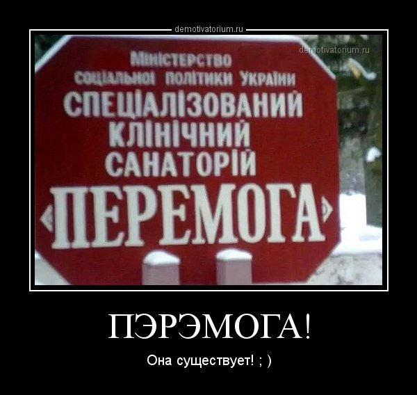 """Пэрэмога"" в суде ООН: Киев юридически опроверг собственное мифотворчество"