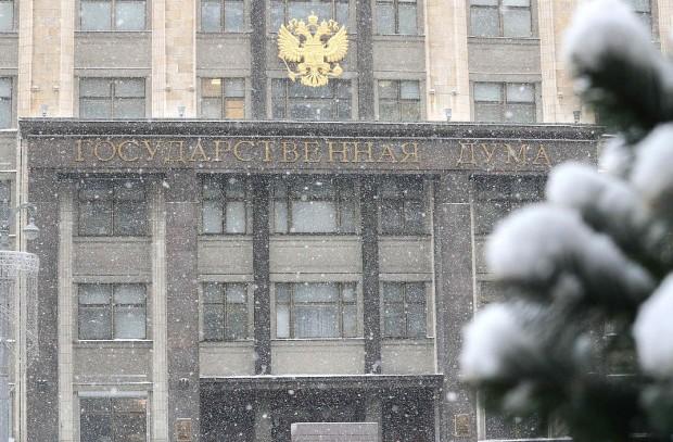 Россия может объявить фейковую войну