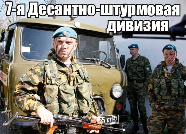 Минобороны РФ обеспечивает безопасность Крыма