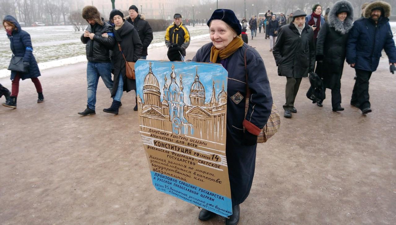 Более двух тыс. человек протестуют против передачи Исаакиевского собора РПЦ