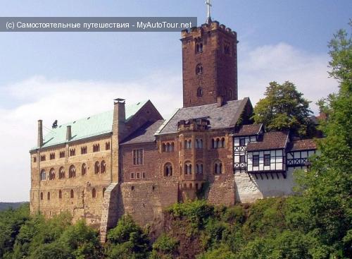 Германия. Замок Вартбург