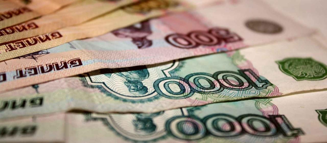 Реальные располагаемые доходы россиян в 2016 году снизились на 5,9%