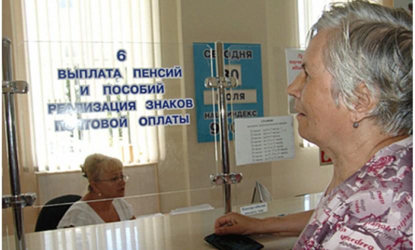 Правительство предложило при начислении срочной выплаты пенсионерам учитывать их уровень обеспеченности