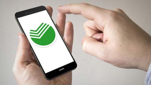 Сбербанк запустил тестирование собственного виртуального оператора связи