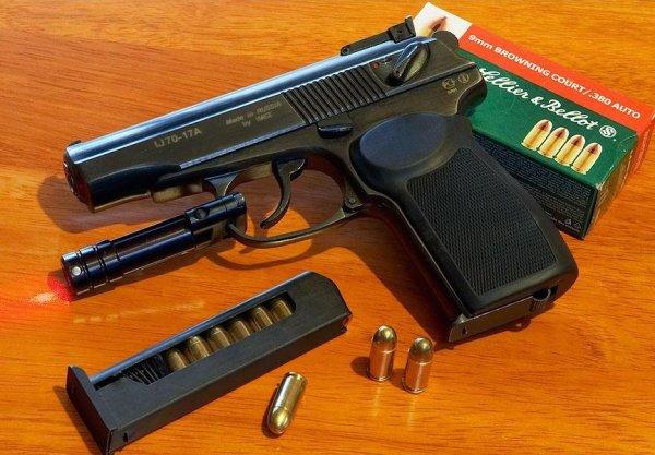 Пистолет IJ70-17A