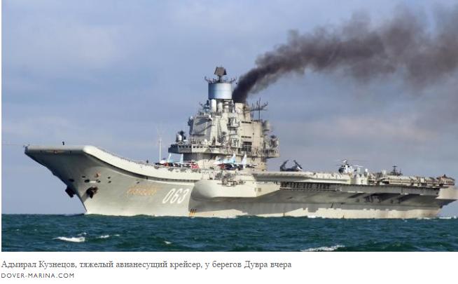 СМИ: военные самолёты Великобритании пролетели над российской флотилией
