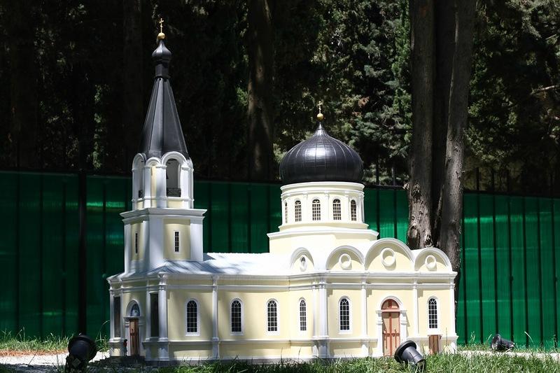 Музей Крым в миниатюре(31 фото)
